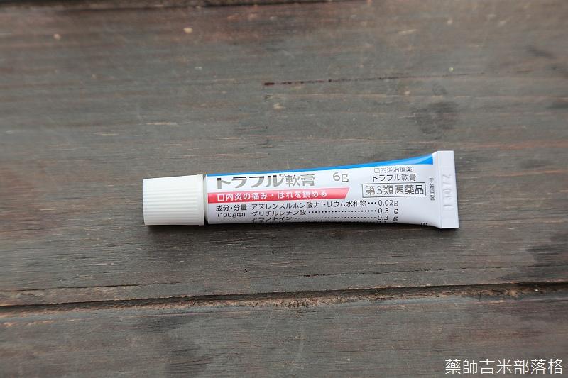 drugstore_0214.jpg
