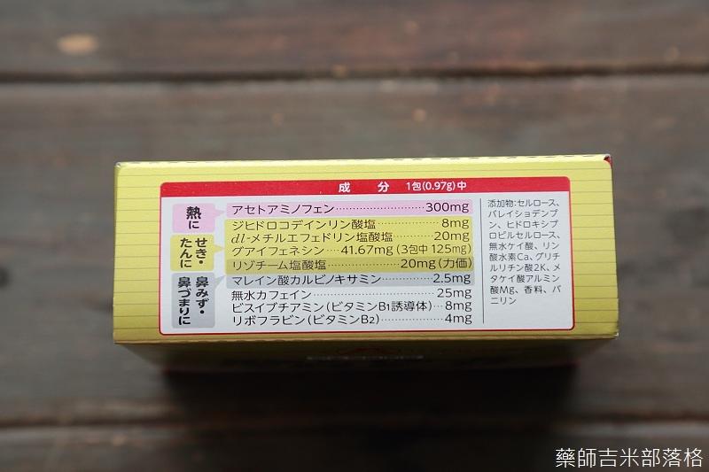 drugstore_0178.jpg