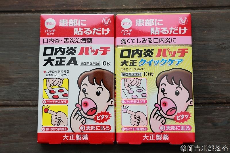 drugstore_0249.jpg