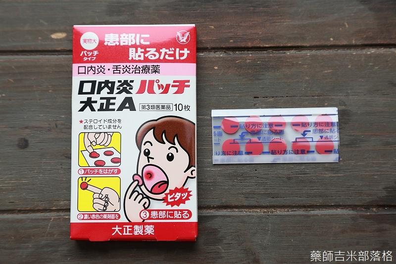 drugstore_0266.jpg