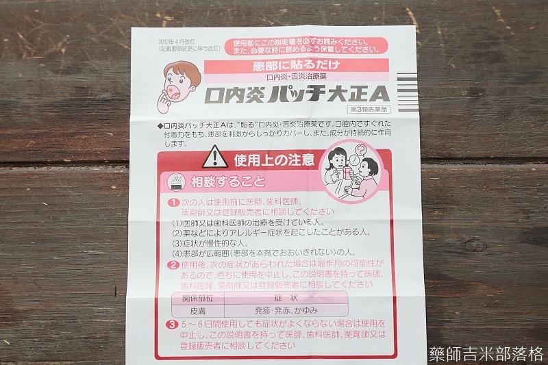 drugstore_0269.jpg