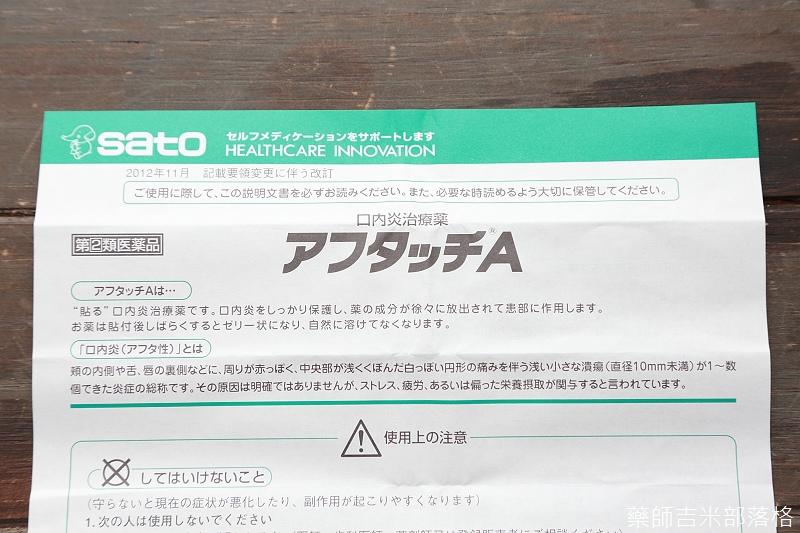 drugstore_0277.jpg