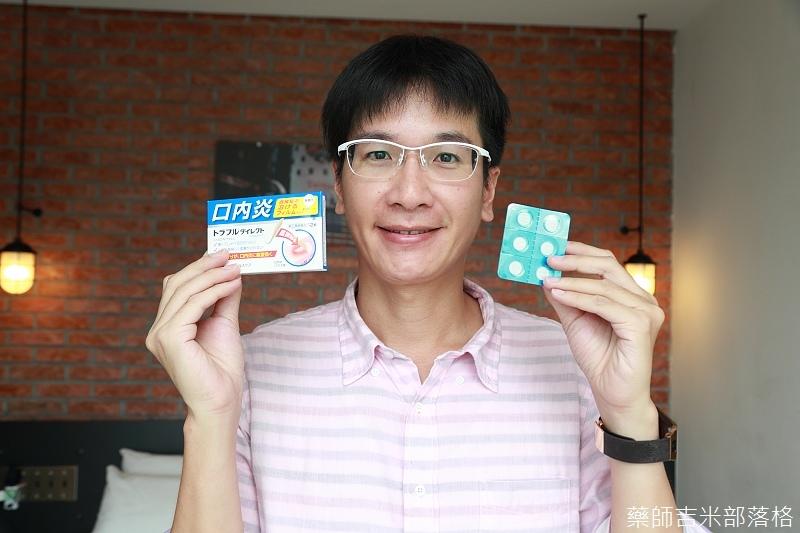 drugstore_0288.jpg