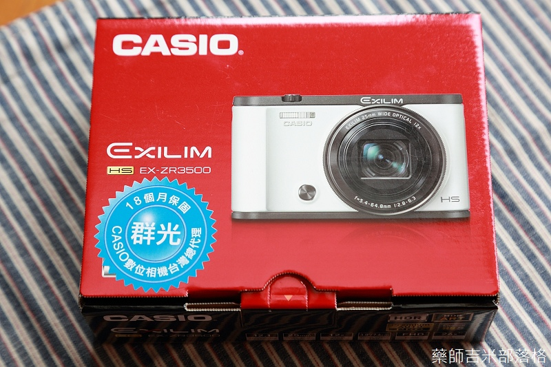 Casio_ZR3500_001.jpg