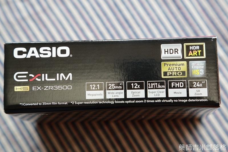 Casio_ZR3500_058.jpg