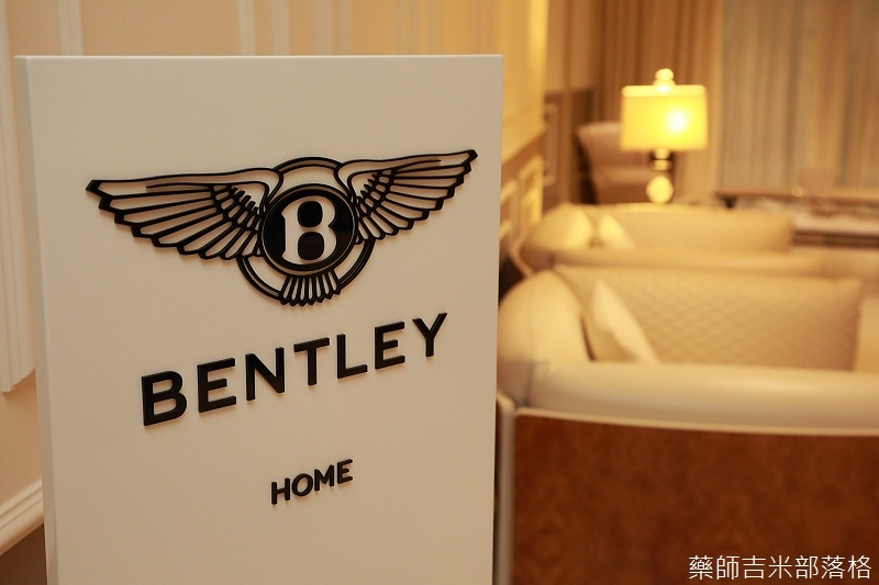 Bentley_Home_166.jpg