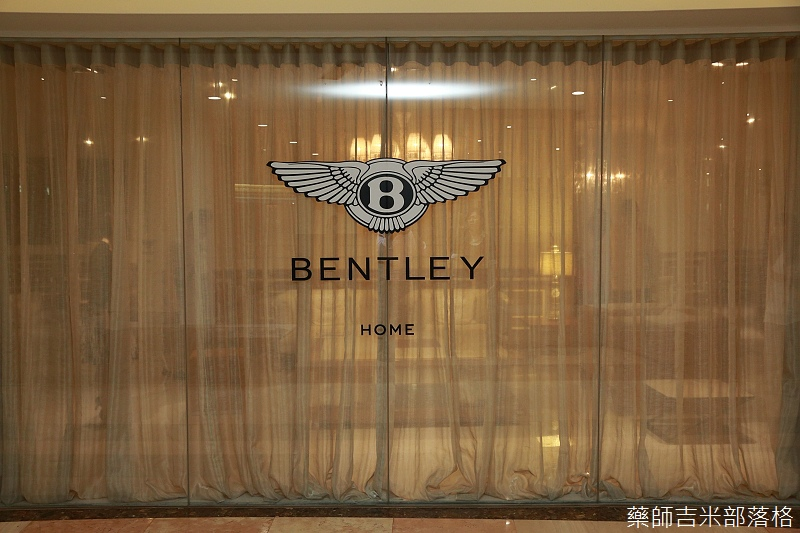 Bentley_Home_169.jpg