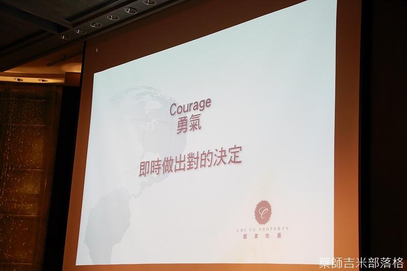 Chi_Yu_065.jpg