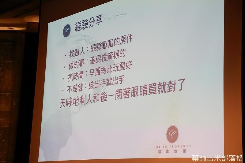 Chi_Yu_081.jpg