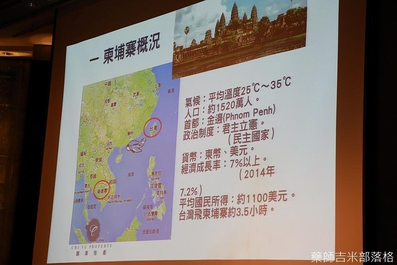 Chi_Yu_107.jpg