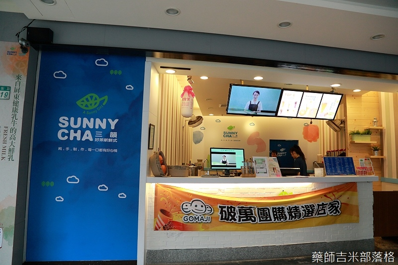 Sunny_Cha_097.jpg