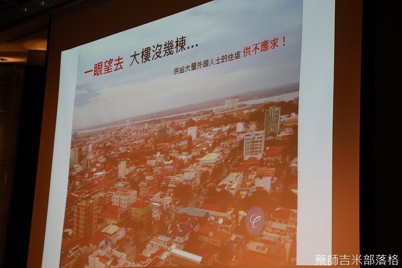 Chi_Yu_136.jpg