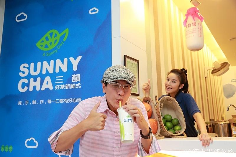 Sunny_Cha_123.jpg