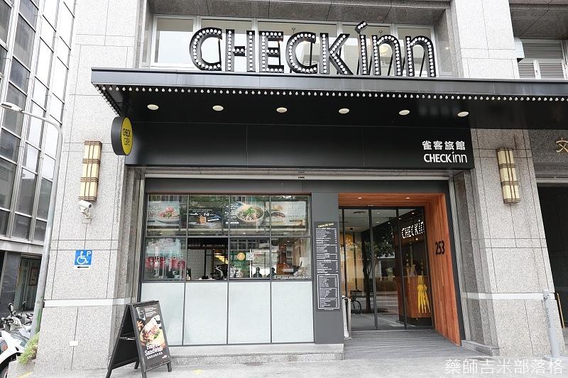 Check_Inn_207.jpg