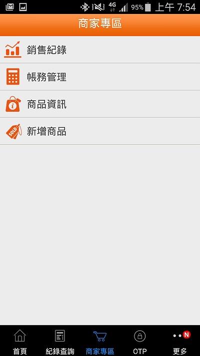 Screenshot_2015-05-29-07-54-27.jpg