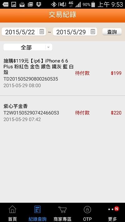 Screenshot_2015-05-29-09-53-47.jpg