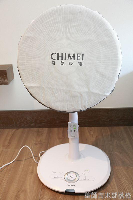 Chimei_025.jpg