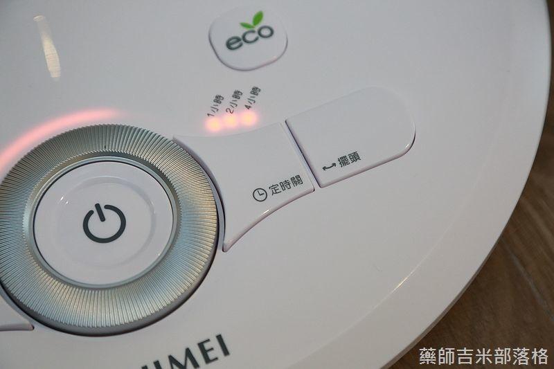 Chimei_058.jpg