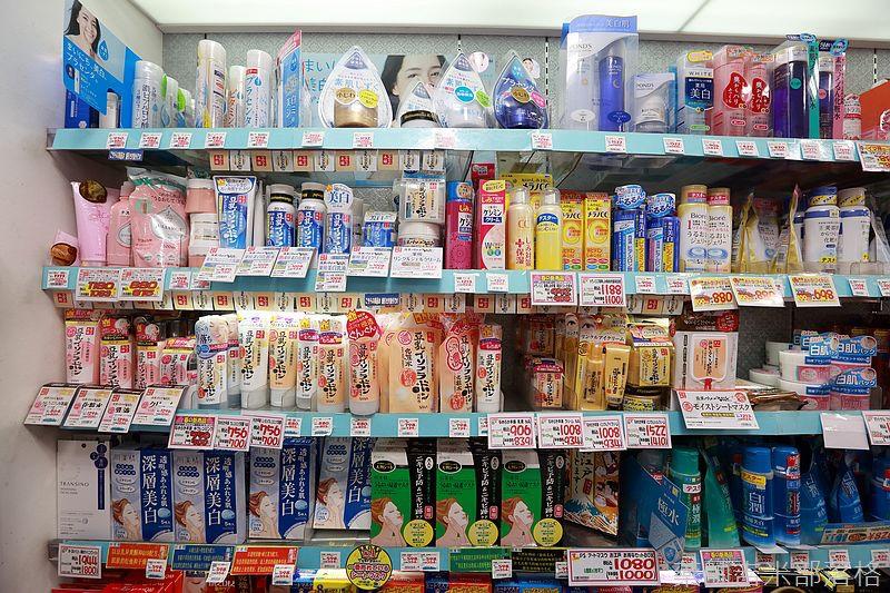 Drugstore_150428_150.jpg