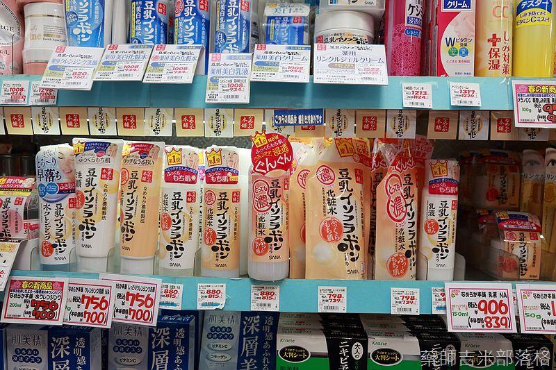 Drugstore_150428_151.jpg