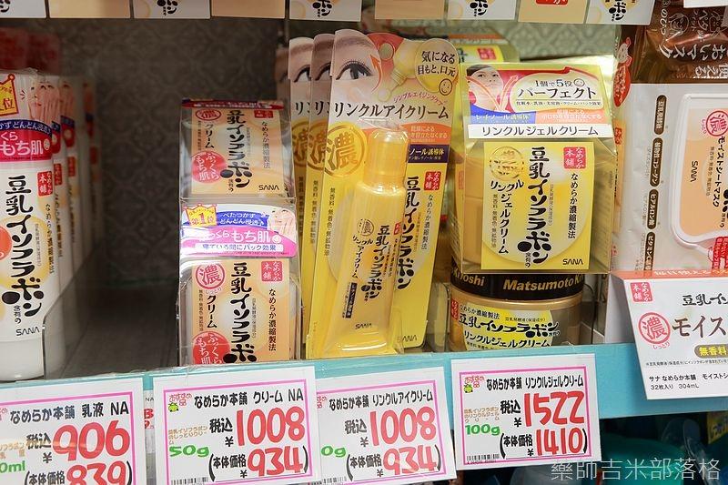 Drugstore_150428_155.jpg