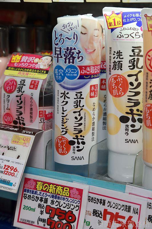 Drugstore_150428_162.jpg