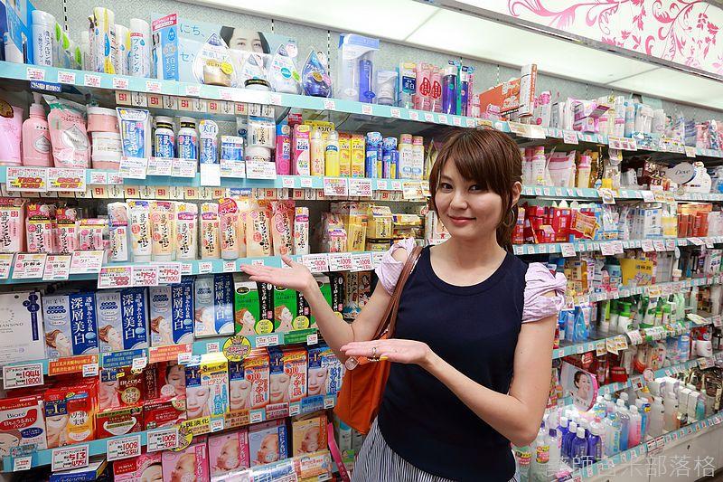 Drugstore_150428_181.jpg