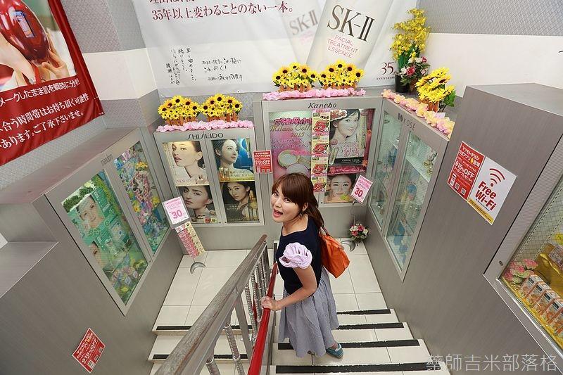 Drugstore_150428_202.jpg