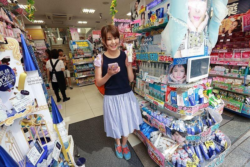 Drugstore_150428_213.jpg