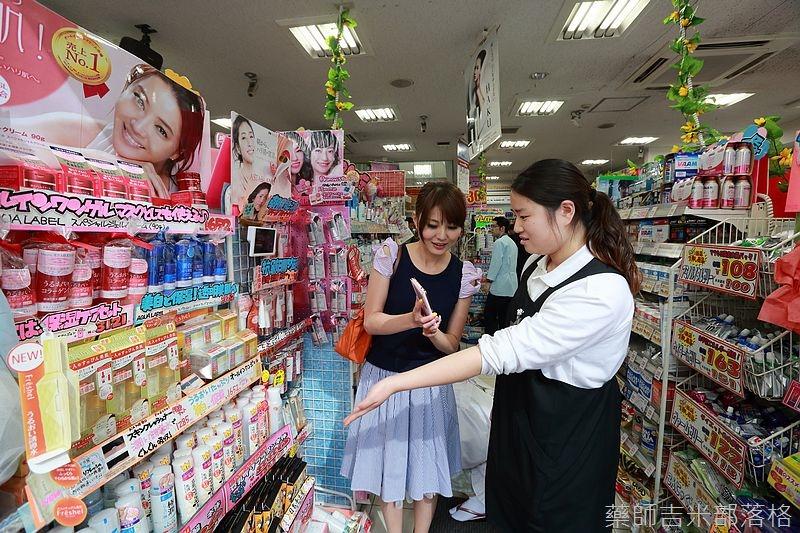Drugstore_150428_215.jpg
