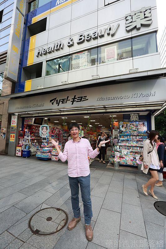 Drugstore_150428_235.jpg