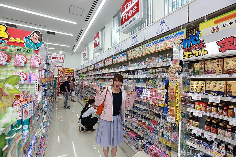 Drugstore_150428_253.jpg