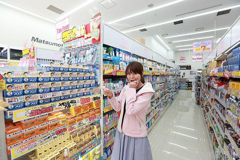 Drugstore_150428_259.jpg