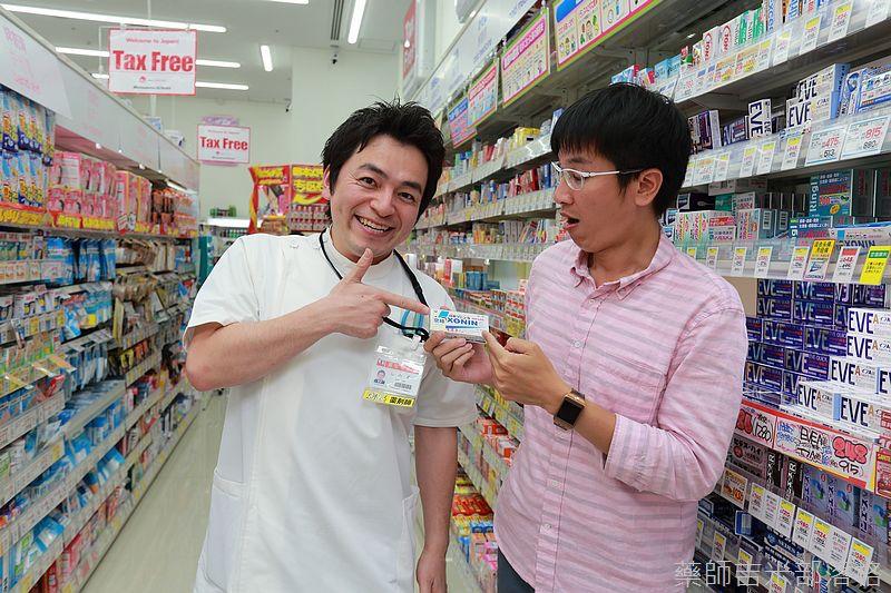 Drugstore_150428_262.jpg