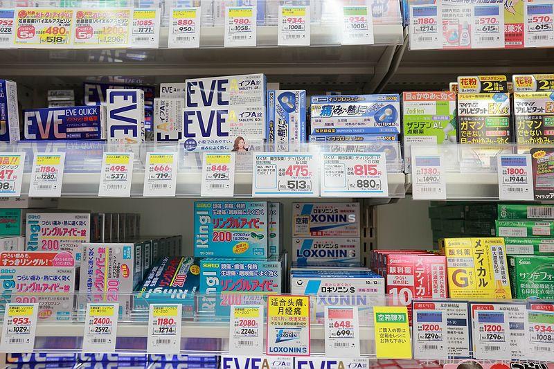 Drugstore_150428_268.jpg