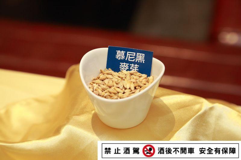 Taiwan_Beer_Premium_008.jpg