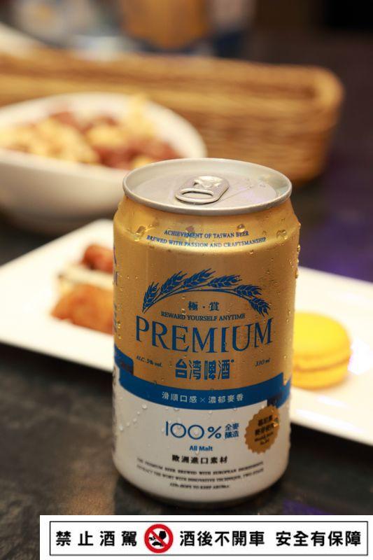 Taiwan_Beer_Premium_028.jpg