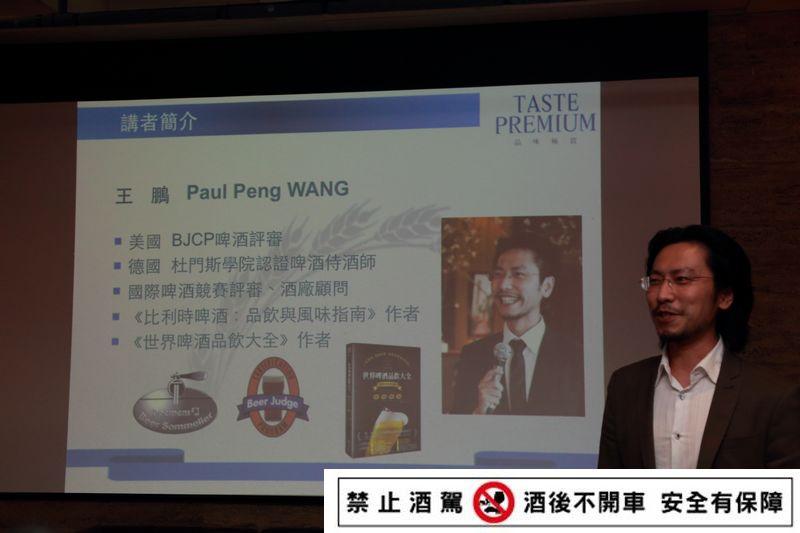 Taiwan_Beer_Premium_035.jpg