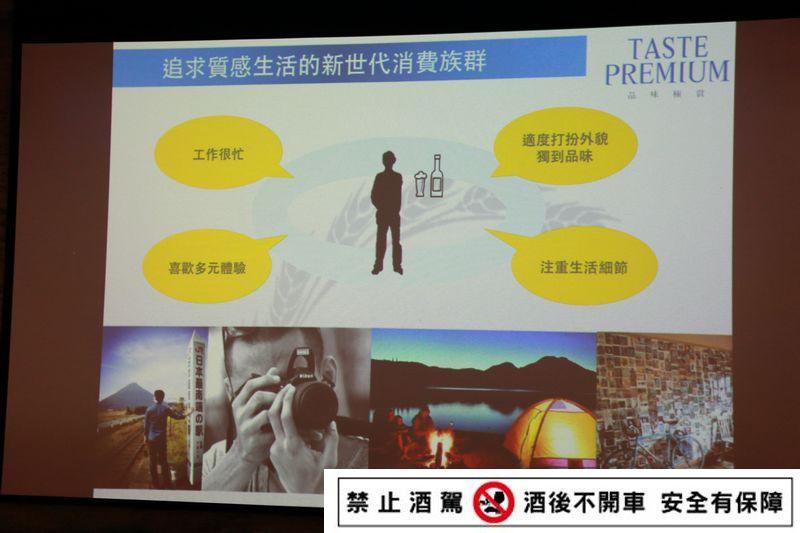 Taiwan_Beer_Premium_038.jpg