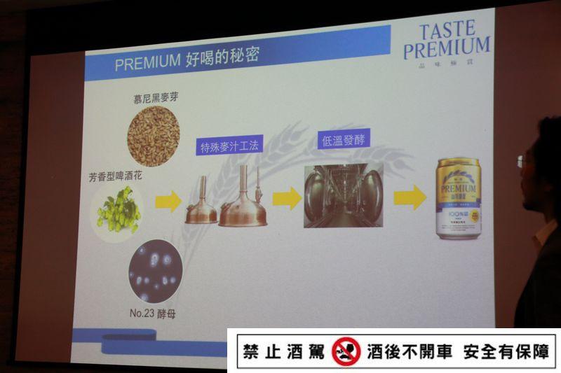 Taiwan_Beer_Premium_041.jpg