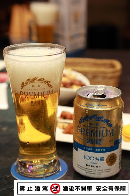 Taiwan_Beer_Premium_047.jpg