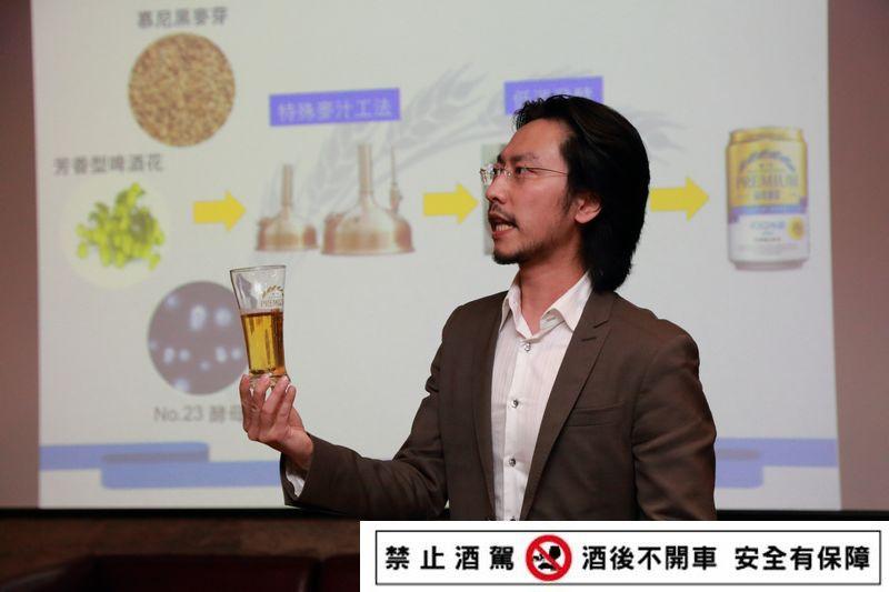 Taiwan_Beer_Premium_056.jpg