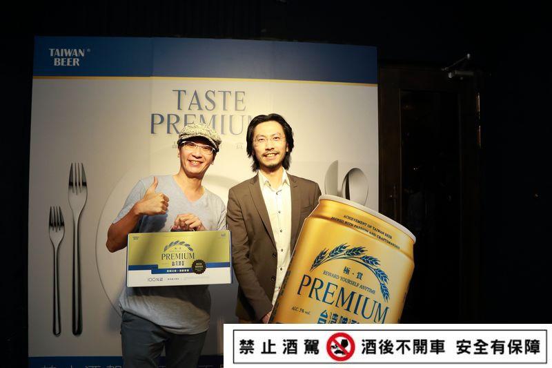 Taiwan_Beer_Premium_069.jpg