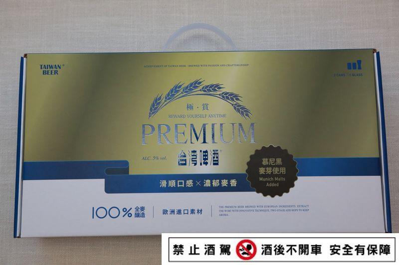 Taiwan_Beer_Premium_070.jpg