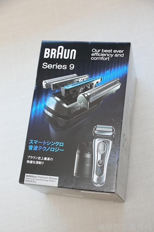 BRAUN_9095cc_003.jpg