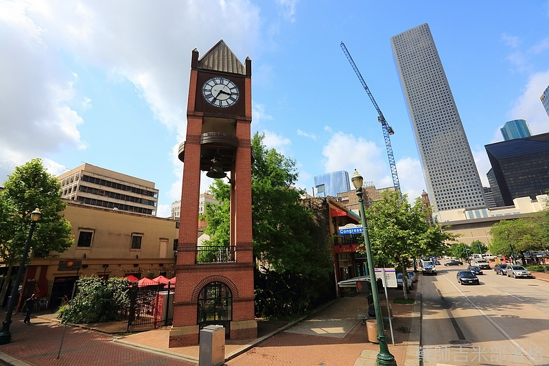 Houston_150514_0123.jpg