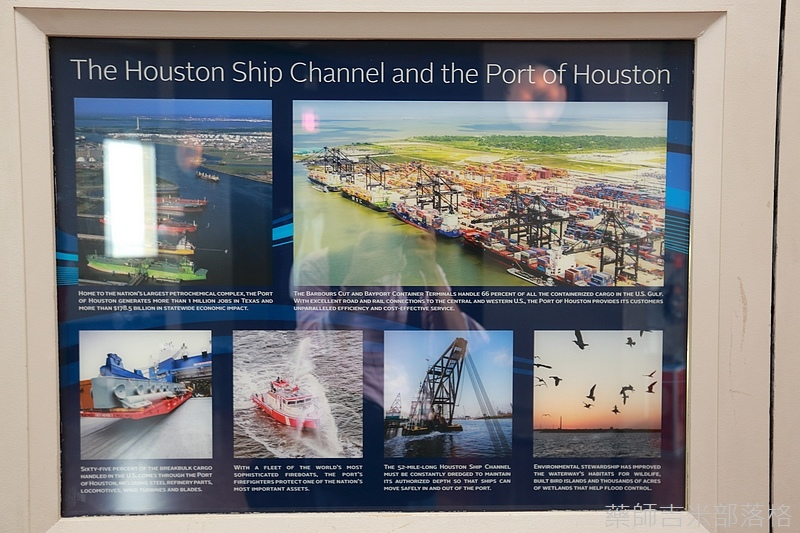 Houston_150515_0156.jpg