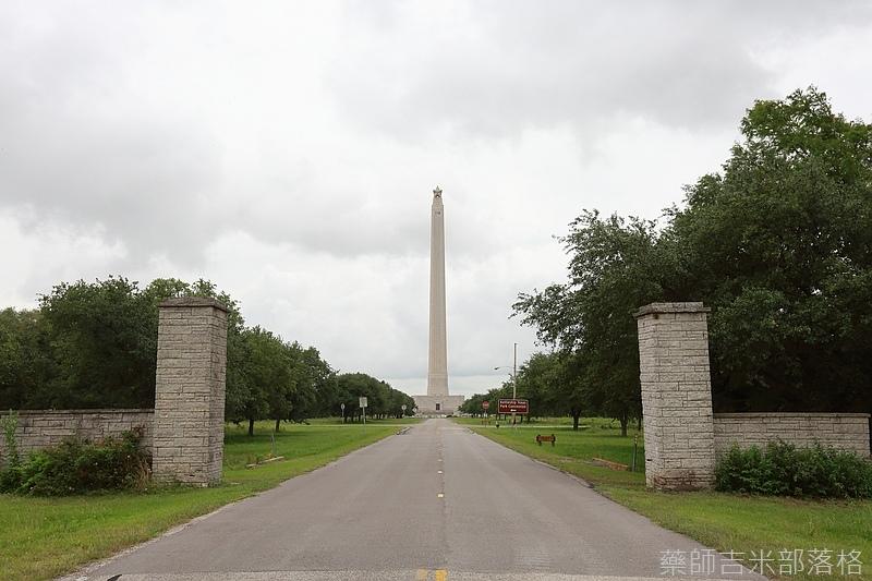 Houston_150515_0303.jpg