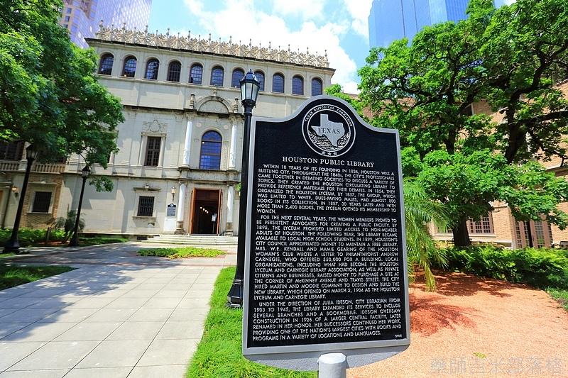 Houston_150514_0341.jpg