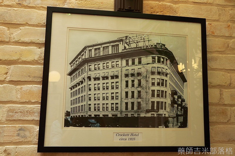 Crockett_Hotel_105.jpg